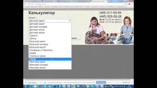 Полезные программы онлайн для вязания и вышивки. программа вышивки по фотографии