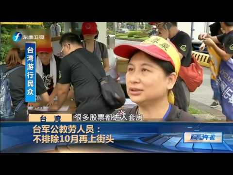 20160904 海峡午报 G20杭州峰会会标含意深刻
