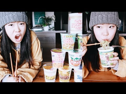 The ULTIMATE Japanese Cup Noodles Ramen Taste Test! 😱🍜