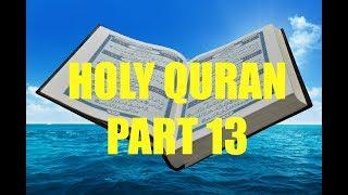 Recitation of Holy Quran Part 13/30