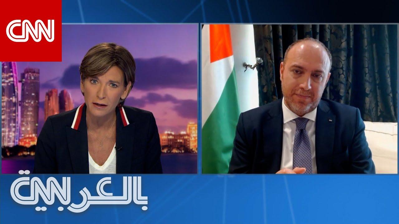 السفير الفلسطيني حسام زملط لـCNN: نريد وقف التوتر لكن لا يمكننا العودة للوضع السابق  - نشر قبل 3 ساعة