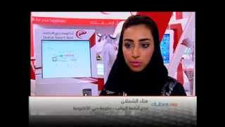 Dubai Smart Government at Gitex 2013