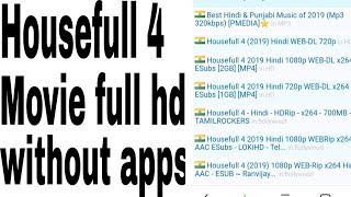 How to download Housefull 4 movie || Housefull 4 movie download kaise kare || full hd Housefull 4 mo