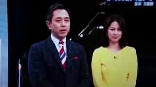 2018 02 16 反日売国NHKアナウンサがカーリング女子で日本が3連勝して大泣き!このアホは朝鮮人か?? thumbnail