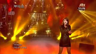 Ailee [LIVE] - If I Ain
