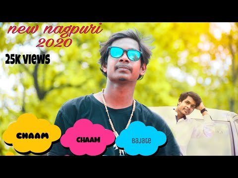 NEW NAGPURI SADRI DANCE VIDEO 2018    CHAM CHAM Payal bajate    By Nagpuri virus Rourkela  