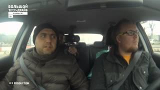 Большой тест драйв видеоверсия Hyundai i30