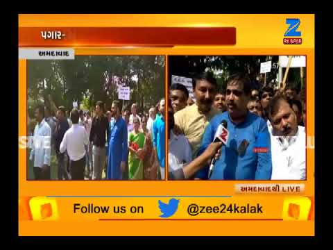 Ahmedabad: Teachers held a self-respect rally at Kocharab Ashram #ZEE24KALAK