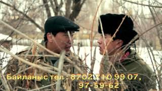 Ограбление по Шымкентски. трейлер