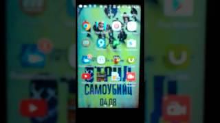 Два приложения которые реально снимают с экрана телефона или компьютера(, 2016-10-13T09:42:34.000Z)