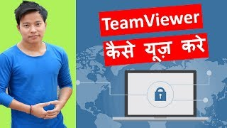 What is TeamViewer ? How to use Teamviewer  | Team viewer kya hai kaise use kare