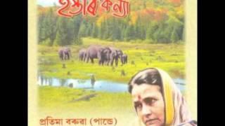 Hostir kanya - Pratima Barua