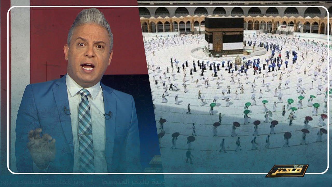 وكأنها عرفات .. معتز مطر: دعوا صلاح الدين في ترابه واحترموا سكونه  !!