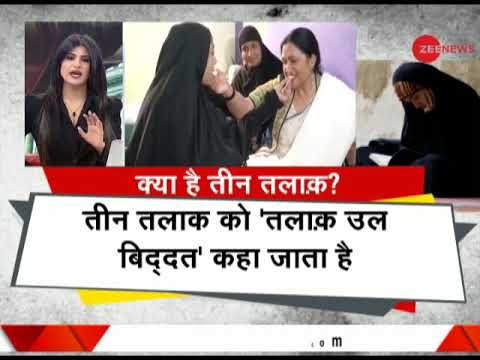 """Triple Talaq"" Bill presented in Parliament, Owaisi calls it violation of rights"