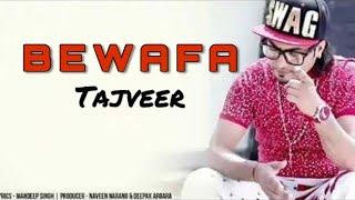 bewafa sonu kv latest song 2015    full official video    jbs records