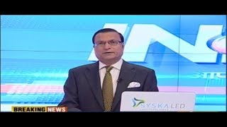 Aaj Ki Baat with Rajat Sharma | 14th March 2017 - India TV