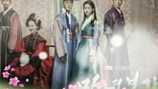 Новый исторический корейский  сериал