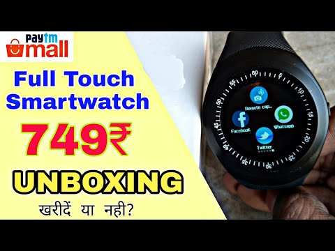 (UNBOXING) Full Touch Smartwatch In 749rs Only With Sim And Memory Card Slot . Worth Buying?