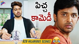 First Rank Raju B2B Hilarious Comedy Scenes | Chetan | Priyadarshi | 2019 Latest Telugu Movies