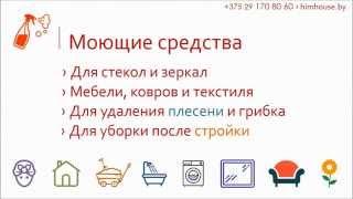 ХимХаус › Дом Профессиональной Химии › Гомель › Беларусь(, 2015-11-06T14:04:44.000Z)