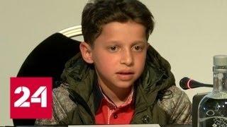 Смотреть видео Отец Хасана Диаба: я хочу рассказать правду о событиях в Думе - Россия 24 онлайн