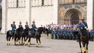 видео Развод кремлевского караула расписание