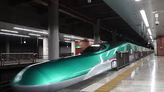 新幹線上野駅7時台