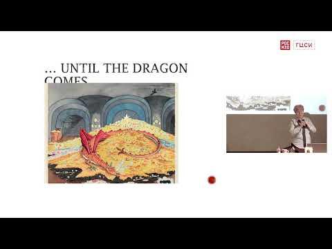Лекция Марии Штейнман «Танец драконов: архетип и его трансформация»