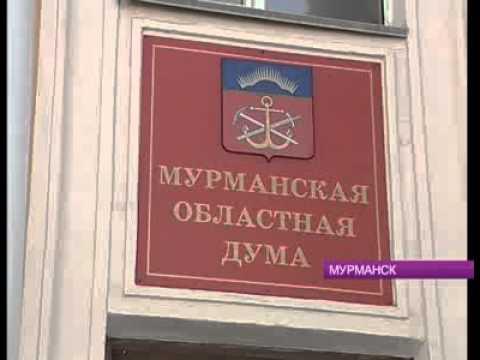 Мурманская областная Дума получила несколько десятков планшетников