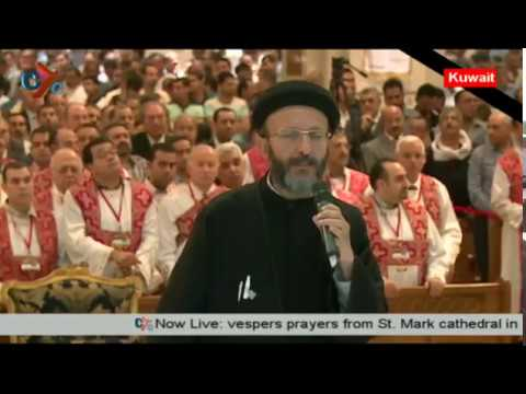 LIVE: Vespers Prayers from St. Mark Cathedral in Kuwait