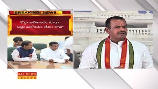 Komatireddy Venkat Reddy Fires on TRS for not Implementing High Court Orders