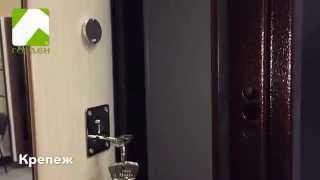 Входная металлическая дверь Горден ЛР-06 (с зеркалом)(http://d-ver.ru/ Дверь Горден ЛР-06 с зеркалом - это выгодное приобретение и отличная защита для любого помещения...., 2015-09-10T14:05:47.000Z)
