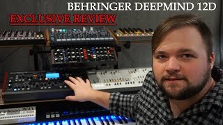 Behringer Deepmind 12D Review [Exclusive Edition]
