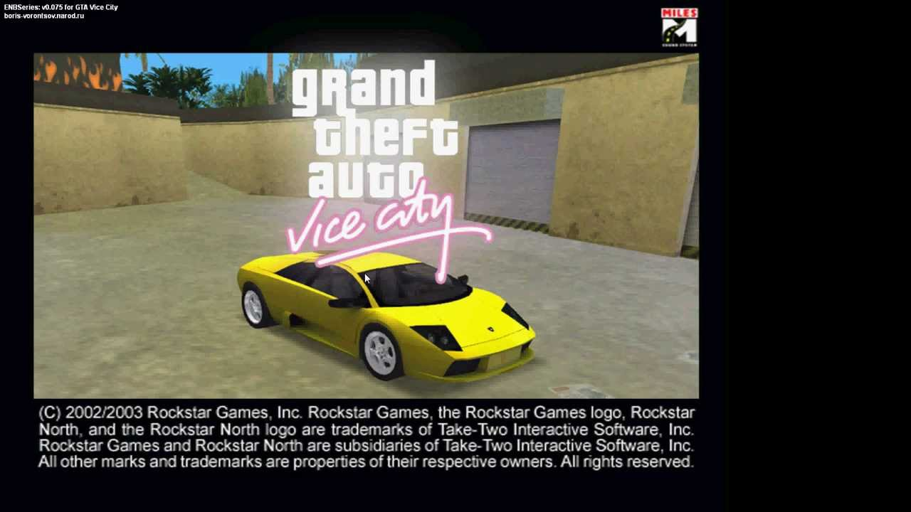 Gta vice ultimate trainer by lithjoe download.