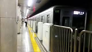 着発:Y平和台 東武9050系