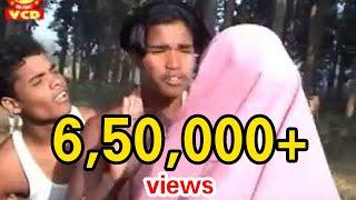 Phool Kuch Le | Sambalpuri Song |