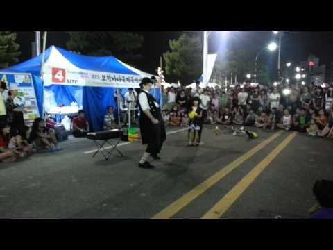 [8.2013] Pohang festival