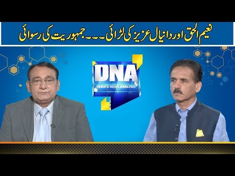 DNA | 23 May 2018 | 24 News HD