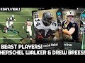 99 DREW BREES & HERSCHEL WALKER ARE ANIMALS! Madden 18 Ultimate Team Whatsapp Status Video Download Free