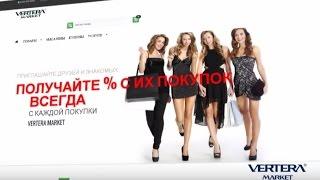 Как сэкономить  8,5% на покупках с Алиекспресс или зарабатывать в интернете.
