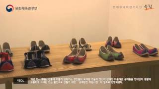 G-SEOUL INTERNATIONAL ART FAIR 2016