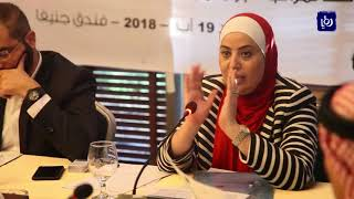 مؤتمر يناقش تقرير مراقبة أداء البرلمان - (20-8-2018)