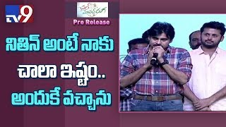 Pawan Kalyan powerful speech @ Chal Mohan Ranga Pre Release Event - TV9