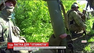 Бійці розповіли про спецоперацію, під час якої схопили досвідченого диверсанта РФ