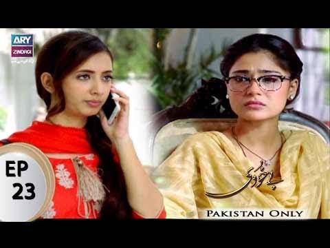 Bay Khudi - Episode 23 - ARY Zindagi Drama