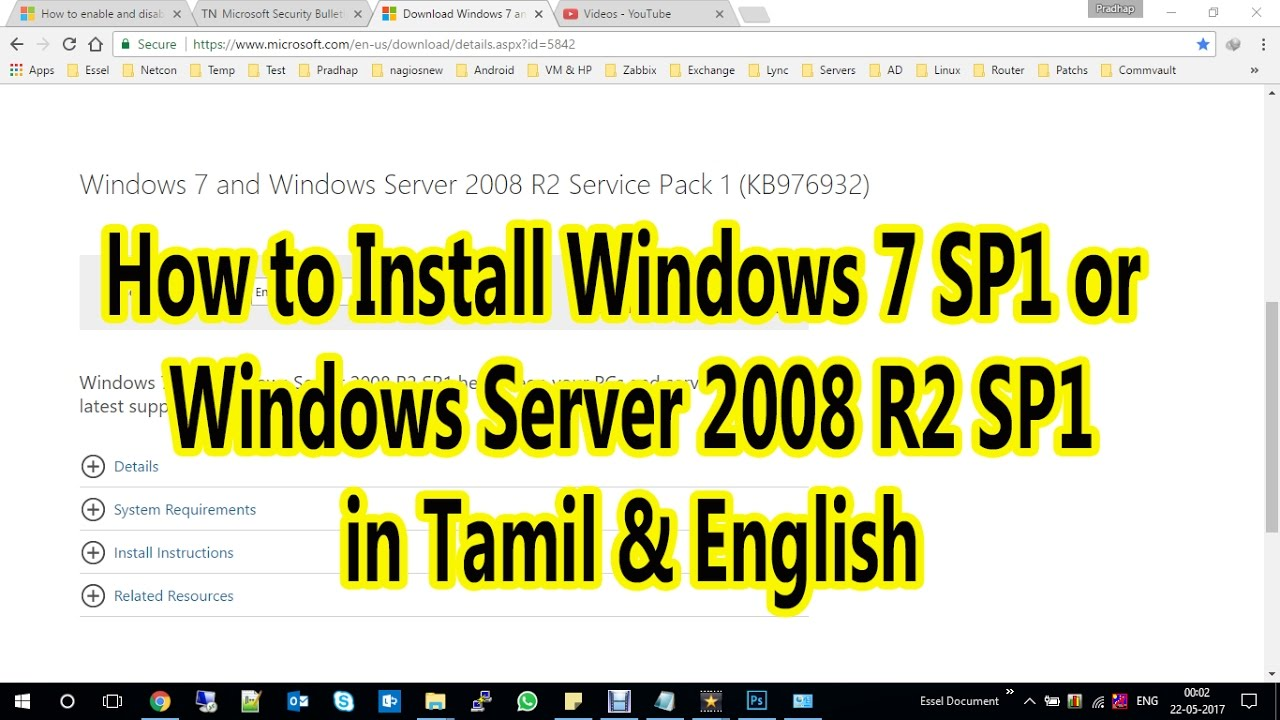microsoft server 2008 r2 sp1 download iso