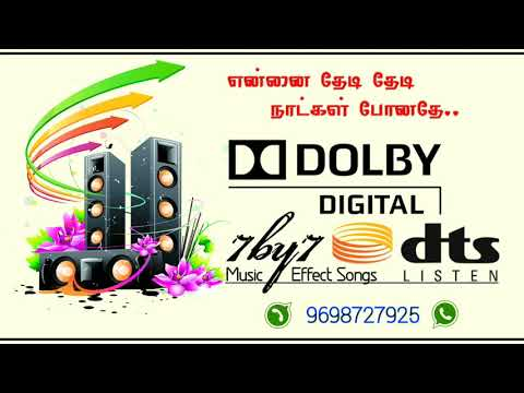 Non-stop 4d Effect Surrounding Songs 🌷 Super Hit Songs Collection 🌷 Dolby Digital Dts Listen