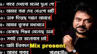 Andro Kishor Top 8 Song (Mix present)