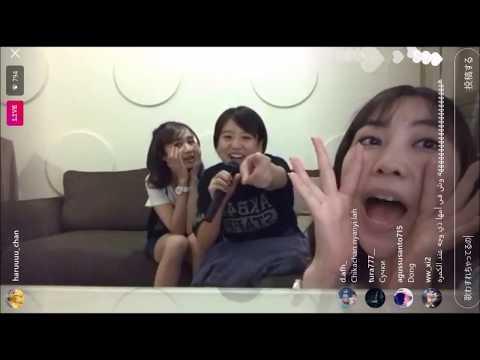 Haruka Ayana Chikarina   Heart Gata Virus