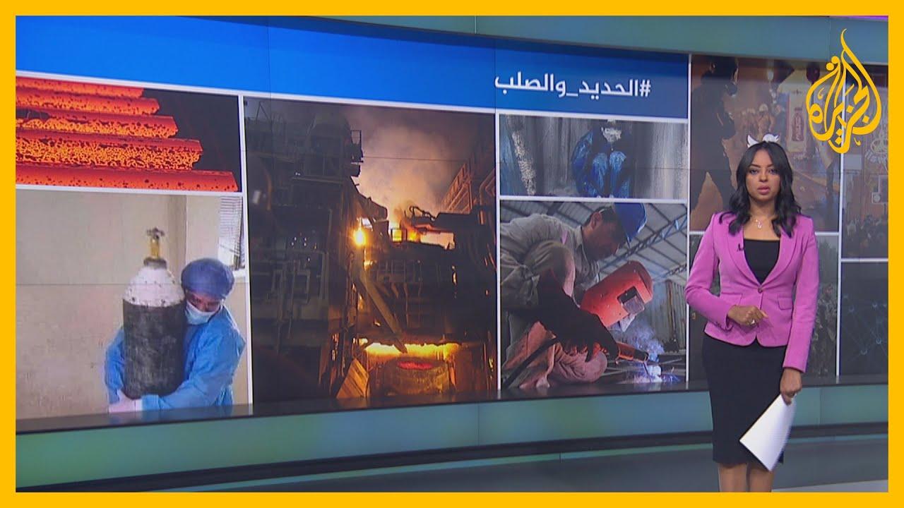 بيع شركة -الحديد والصلب- يثير موجة غضب لدى المصريين  - نشر قبل 7 ساعة